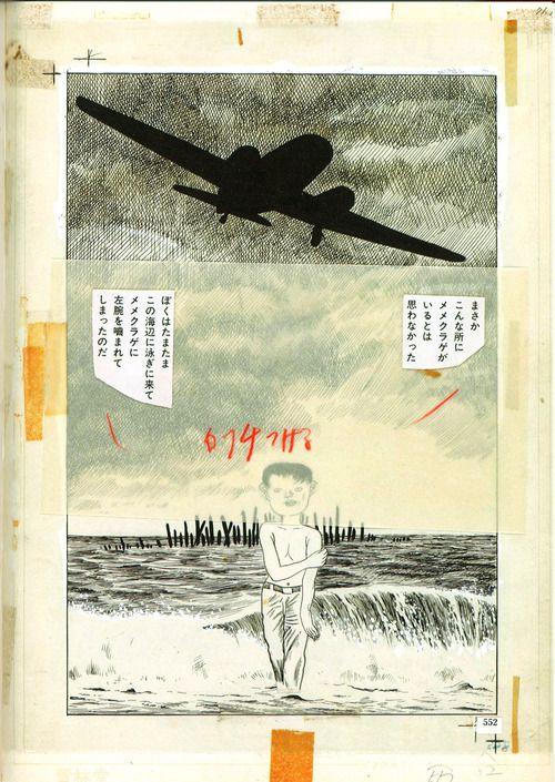 """""""inu1941-1966:  Neji_Shiki yoshiharu TSUGE 1968  """""""