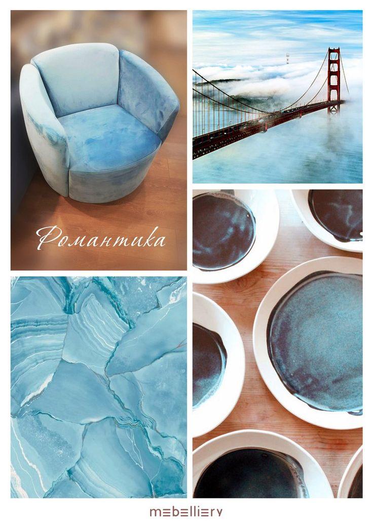 Коллекция шелковистых велюров ― РОМАНТИКА. Ткани РОМАНТИКИ имеют деликатную, нежную текстуру и блеск, что делает ее по-настоящему роскошной. Вечно-актуальный велюр ― идеальная ткань для оформления интерьера.  Если Вас заинтересовала представленная ткань, то отправляйте свои заявки нам на электронную почту: shop@mebelliery.ru Подробности читайте на нашем официальном сайте —> http://www.mebelliery.ru/shop/textile/mikroveljur/group_906/   #дизайн #интерьер #дизайнинтерьера #мебель…