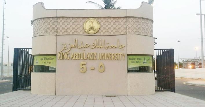 جامعة الملك عبدالعزيز تفتح باب التقديم على برامج الدراسات العليا Https Ift Tt 355ldo3 Https Ift Tt 2mfa9fx Teaching Story Toy Chest