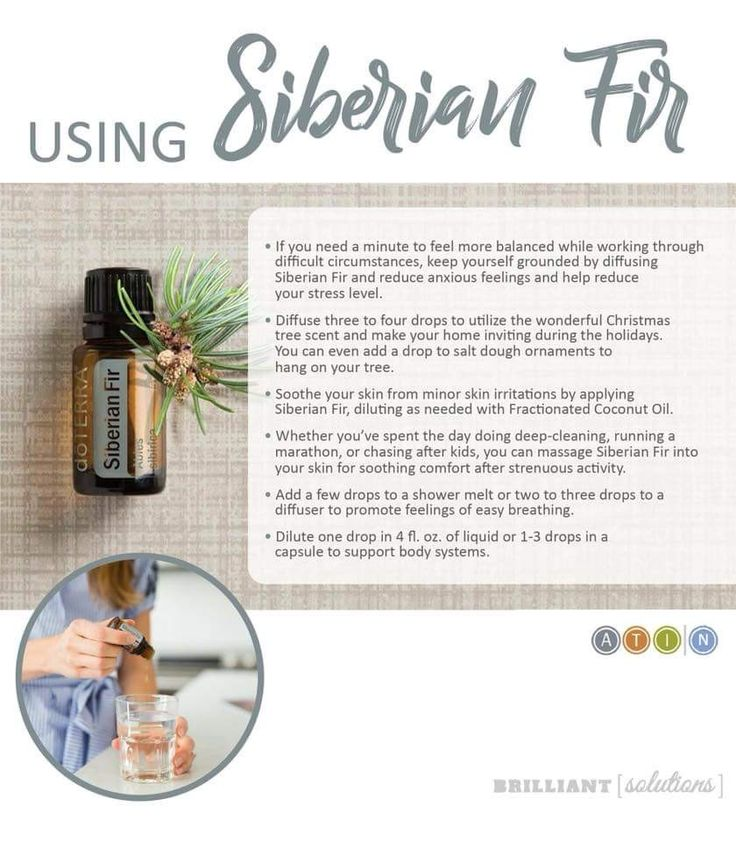 5871 Best Oils Images On Pinterest Doterra Essential