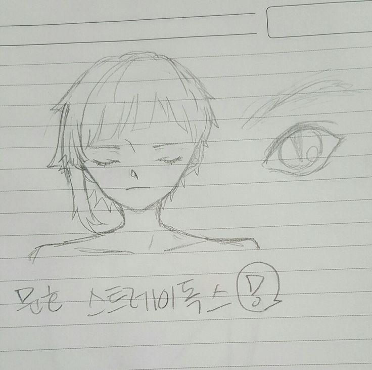문호 스트레이독스 아츠시가 너뮤 귀엽다~!