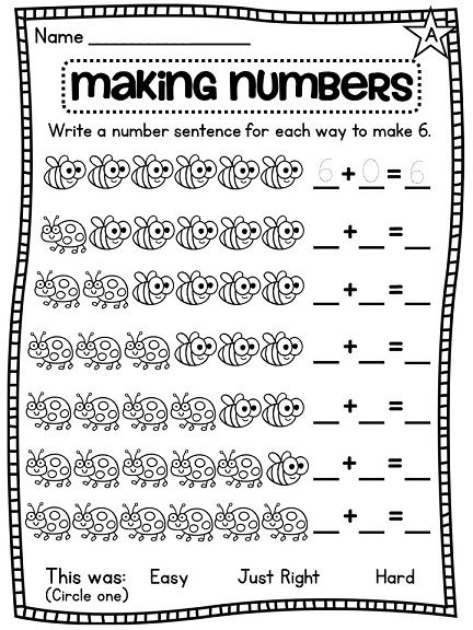 Decomposing numbers worksheets