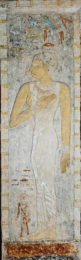 Mastaba of Meresankh III (G7530-40), wife of Khafre © OSIRISNET.NET