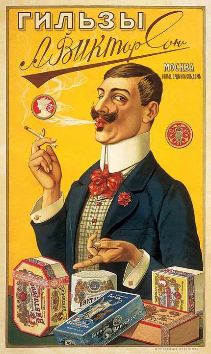Rusia  | Tabaco vintage advert | #Smoke #Posters #Ads #Adverts #retro #Cigarrillos #Affiches #vintage http://defharo.com
