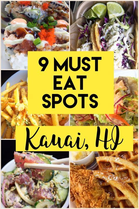 9 MUST EAT SPOTS- Kauai. Hawaii // a Pinch of Luna Poke bowls, sushi burritos, fish tacos and all the fish tacos! oh my! Check it out to see the best fish tacos on the island of Kauai, Hawaii!!