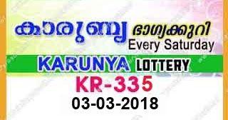 www.keralalotteryresult.net 03-03-2018 KARUNYA Lottery KR 335 Result   kerala lottery result