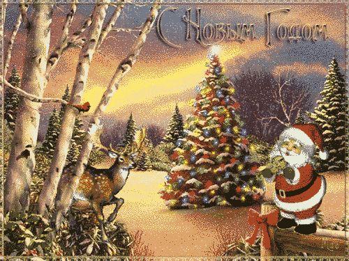 gif animados navidad,merry christmas (11)