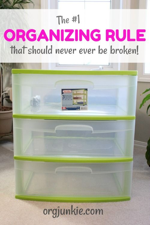I broke my own organizing rule and here's what happened at I'm an Organizing Junkie blog #declutter