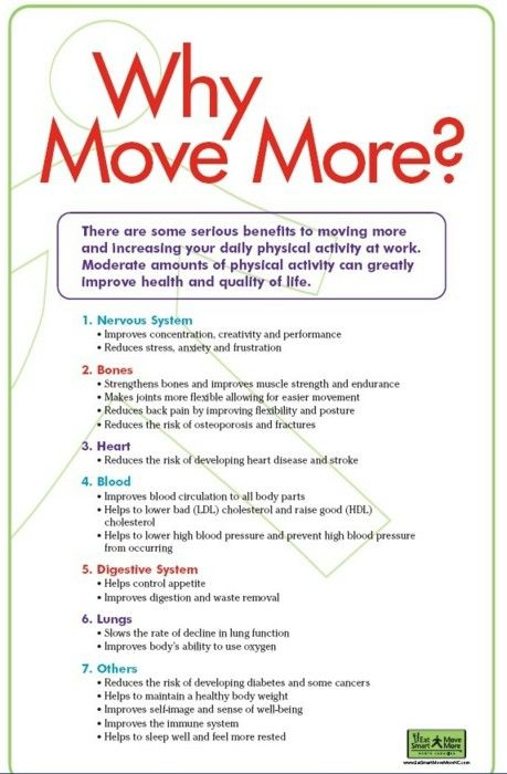 Let's Get Moving! ....benefits of increasing your daily physical activity