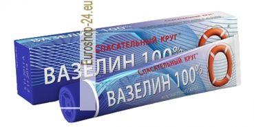"""Vaseline von der Firma """"Retter"""" -50g.  Die spezielle kosmetische Vaseline. Konzipiert für die Hautpflege. Übernehmen, um trockene Haut zu reinigen. Reiner Extrakt, ohne Geruch.  INCI-Bezeichnung: Petrolatum"""