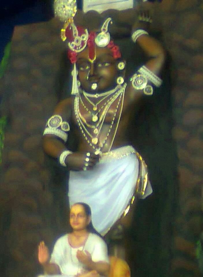 Shreenathji