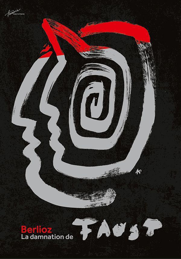 K. Gal - Faust (2013)