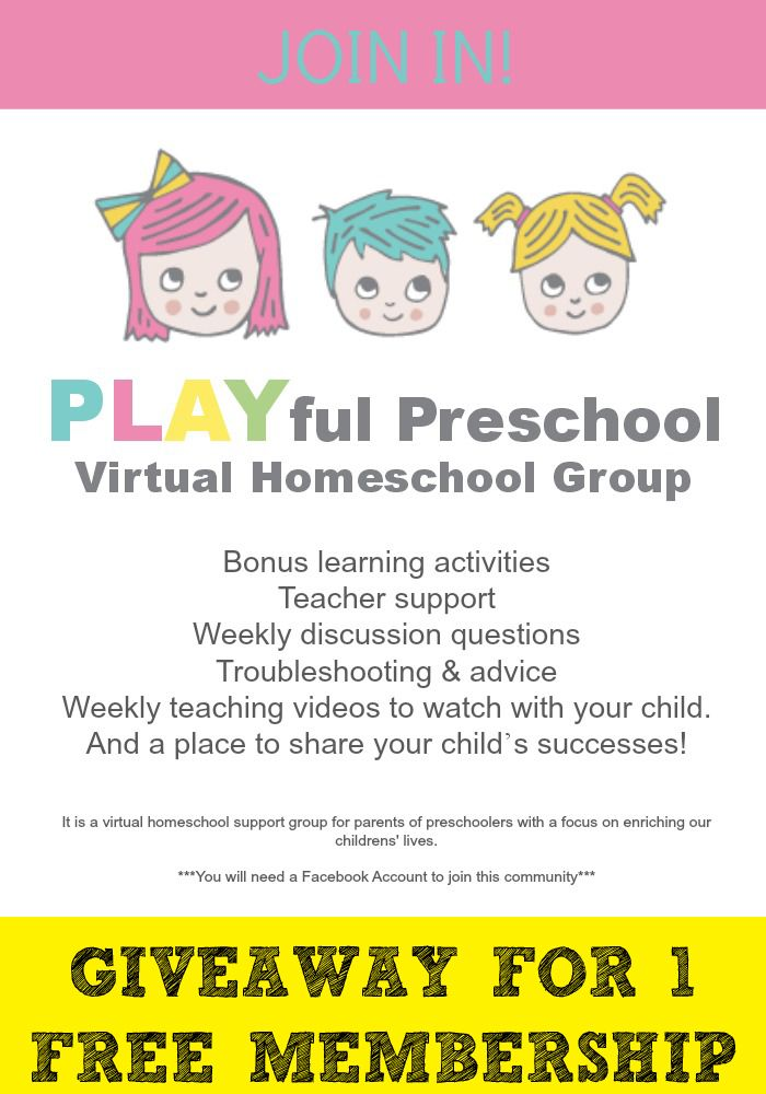Giveaway for 1 free membership to Playful Preschool's Virtual Homeschool Group.