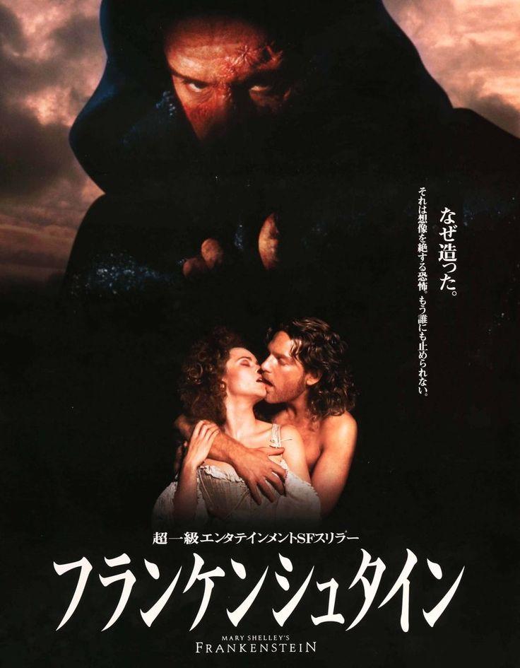 Mary Shelley's Frankenstein (1994) Original Japanese Movie Poster