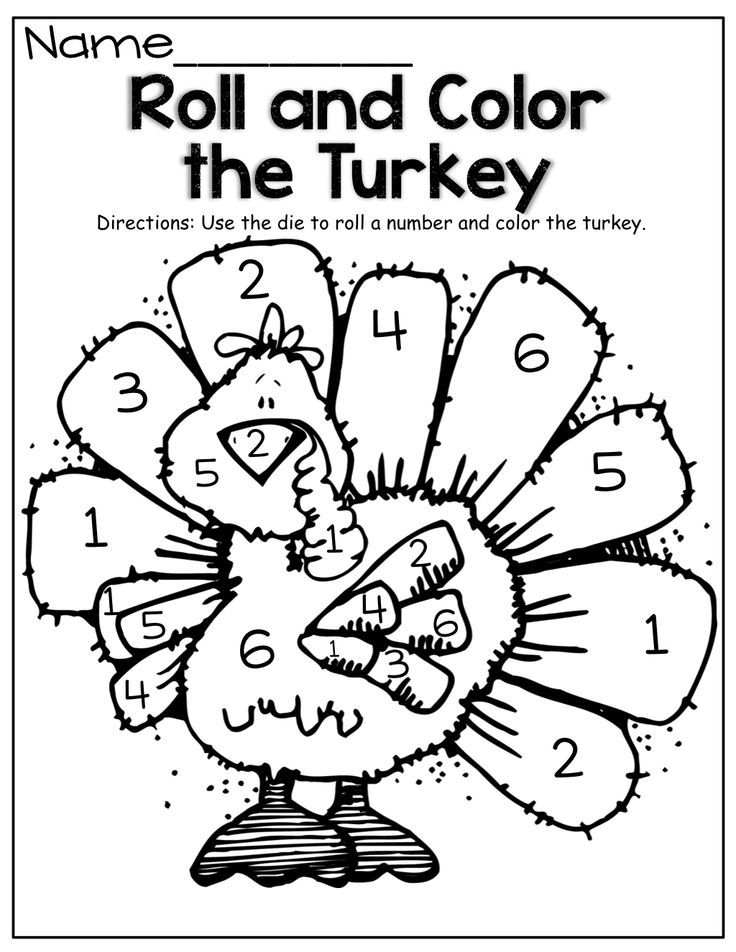 Roll a die and color the turkey! This could work with other holidays as well.  Roll of the die to make a monster mouth/eyes/nose for Halloween face;  roll of a die to make a face on a Chrisrmas tree shape, etc.: