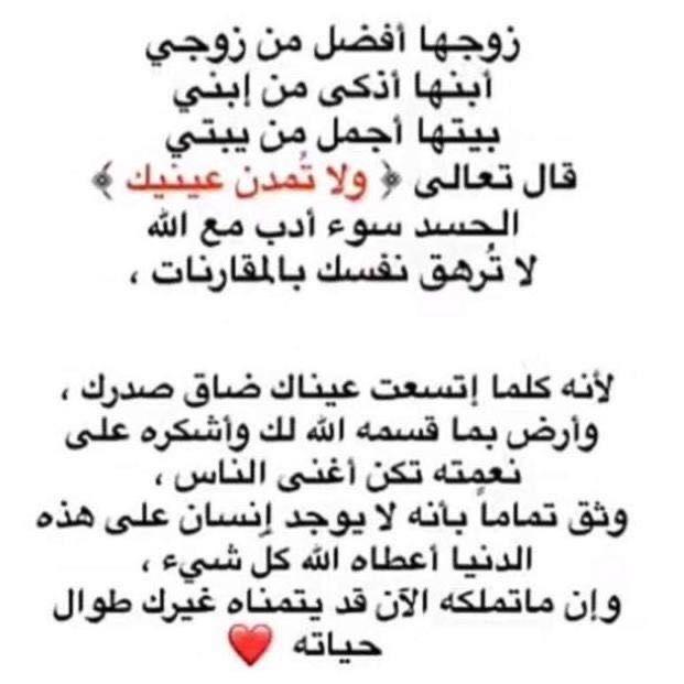 Pin By Doaa Nasser On Arabic English Islam Math Arabic Calligraphy