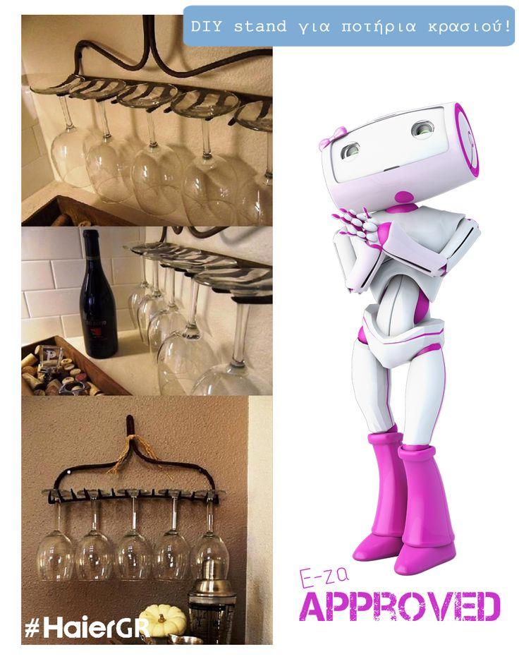 Η E-ZA ΕΓΚΡΙΝΕΙ! DIY stand για ποτήρια κρασιού! #EzaApproved #HaierGR