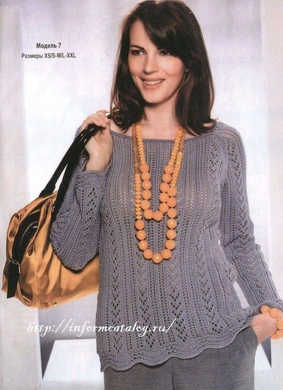 Серый Ажурный Пуловер Спицами | Ниточка