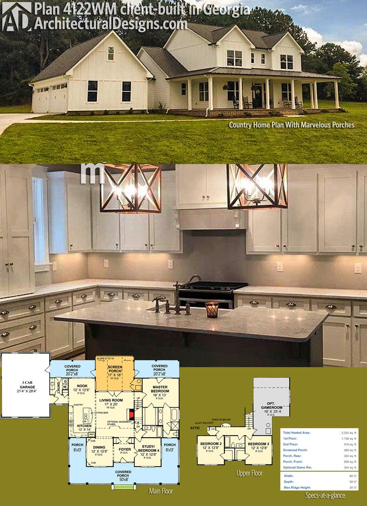 Architectural Designs Country Farmhouse Plan 4122WM client-built in Georgia. This lovely home has 8'-deep porches in front and back and gives you over 2,200 square feet of heated living space. Ready when you are. Where do YOU want to build?