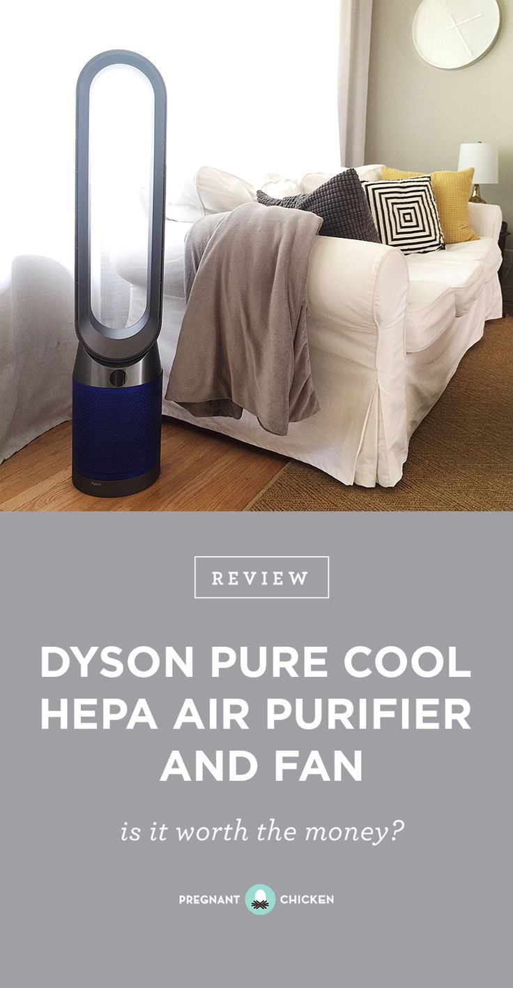 Dyson Pure Cool Hepa Air Purifier Amp Fan Review Baby