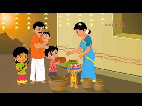 PONGALO PONGAL 2018|| Tamil Whatsapp status||Song from