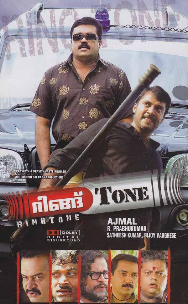 Ringtone Malayalam Movie Online - Suresh Gopi, Bala and Megha Nair. Directed by Ajmal. Music by Shaan. 2010 ENGLISH SUBTITLE