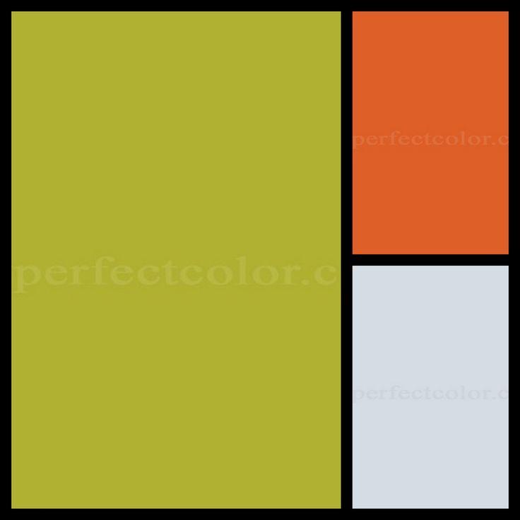 A Quot Margarita Quot Color Combination Based On Paint Colors