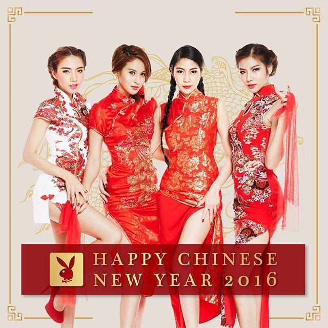 Chinesisches Jahreshoroskop 2016