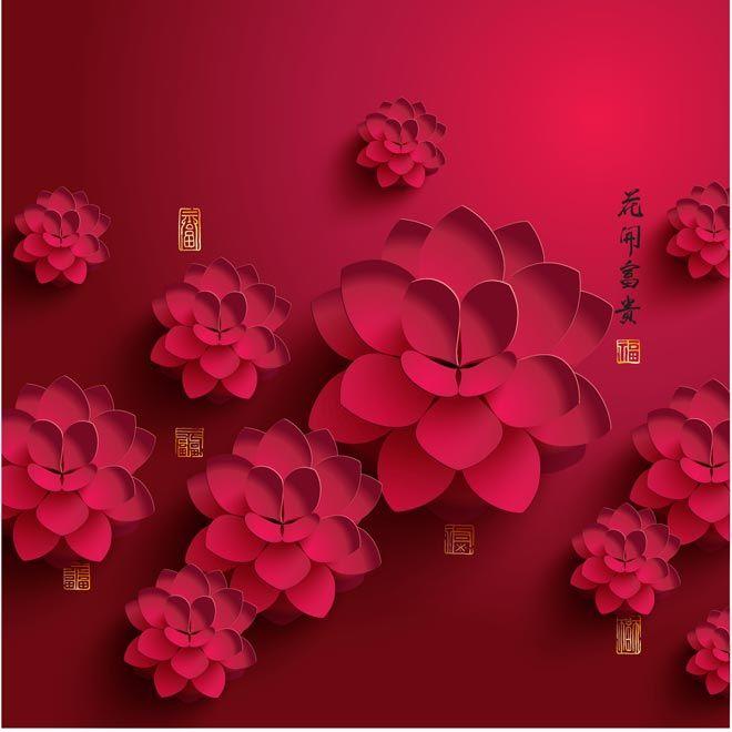 chinese calligraphy new year border