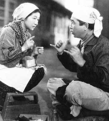 1961 『名もなく貧しく美しく』高峰秀子、小林桂樹