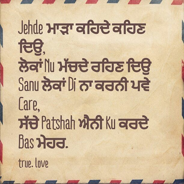 Thoughts In English: 144 Best Gurbani Images On Pinterest