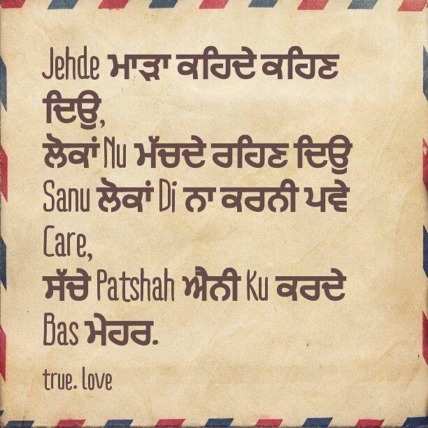 True Love Quotes In Punjabi