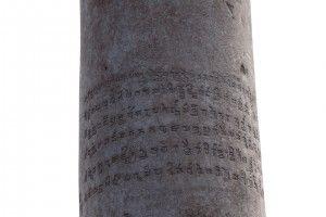 Une inscription datant d'environ 400 après JC faite par le roi Candragupta II sur le pilier de fer de Delhi. (Vénus Upadhayaya / Epoch Times)