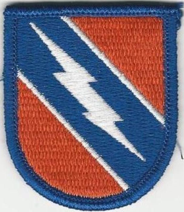 US ARMY FLASH - 982ND SIGNAL COMPANY