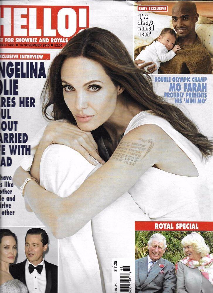 Hello magazine Angelina Jolie Brad Pitt Mo Farah Prince Charles Katie Piper weds