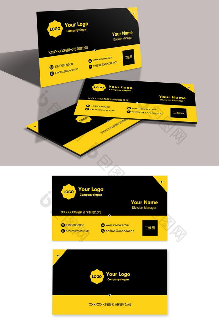 High End Simple Yellow Black Creative Business Card Design