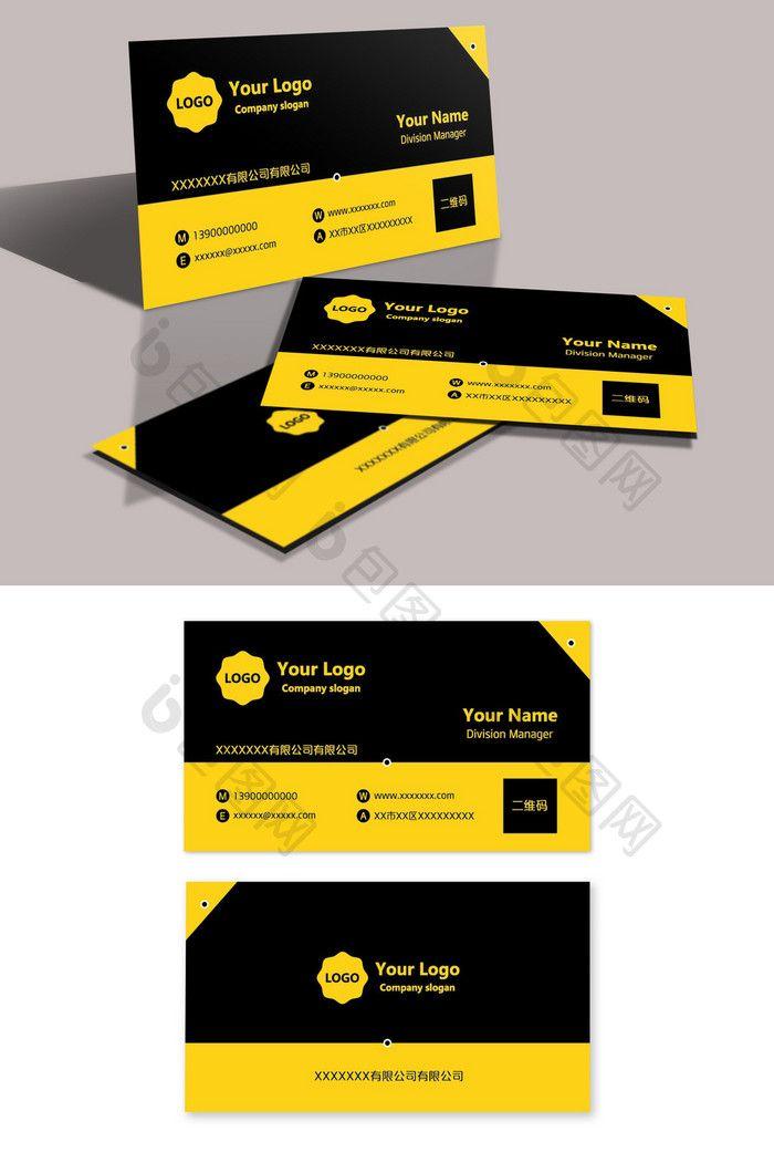 Simple Yellow Black Creative Business Card Design Free