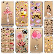 Phone Case Cover For iPhone 5 5s SE 6 6 с Мягкой кремний Прозрачный Розовый Cat Девушки Балета Ким Кардашян Плачет Лицо Emoji крышка(China (Mainland))
