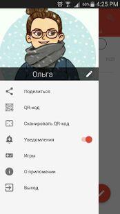 Gem4me–https://play.google.com/store/apps/details?id=com.gemtechnologies.gem4me