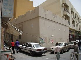 Bahrain Synagogue, Manama, Bahrain - The nondescript beige structure, which cannot be identified in any way as a Jewish house of worship, is no longer in use. The tiny Jewish community in Bahrain, numbering approximately 35 out of a total population of 700,000, can rarely muster a minyan required for prayer. Nevertheless, Bahrain is one of the only Arab countries in the Persian Gulf with any kind of Jewish community or synagogue. The community also maintains a small Jewish cemetery