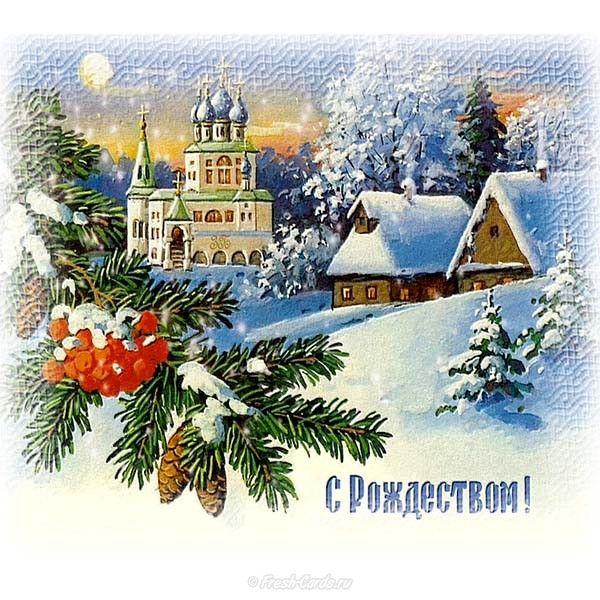 Надписи переводом, ретро открытки рождество
