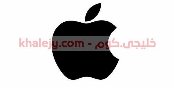 وظائف شركة آبل Apple في الامارات عدة تخصصات للمواطنين والمقيمين تعلن شركة آبل Apple في الامارات عن عدد من الوظائف لديها في عدد من التخصصات Apple Adidas Logo
