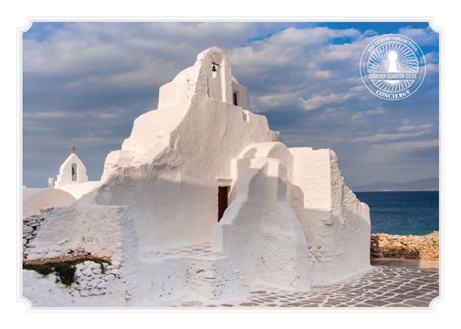 "Our Concierge recommends:  ""Visit Paraportiani Church"" one of the most photographed churches in the whole island and in Europe. #santamarina #mykonos #paraportiani"