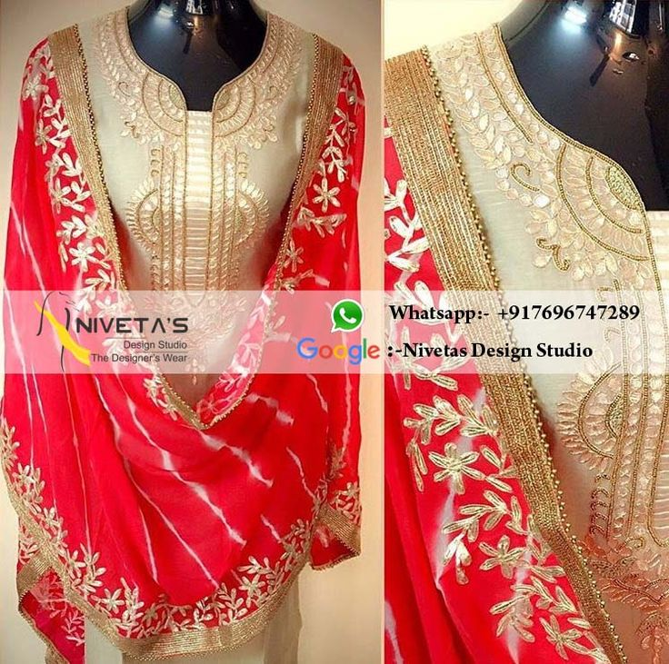 Punjabi Party wear @nivetas Query Whatsapp:- +917696747289 E-mail:- nivetasfashion@gmail.com