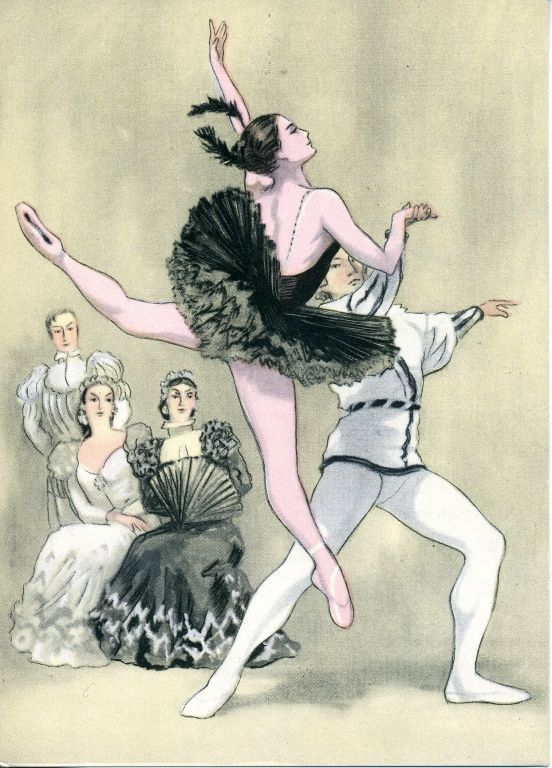 Старые открытки балерина, мая