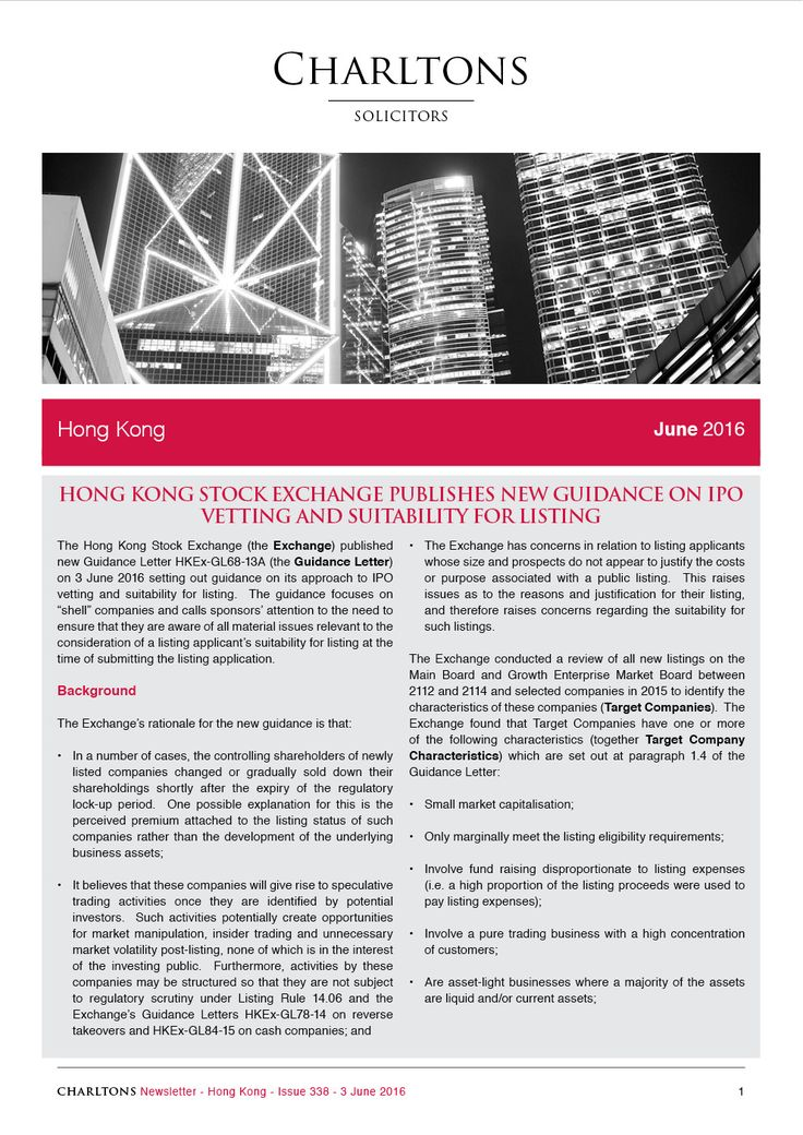 Hong Kong Law Newsletter - 3 June 2016 - Hong Kong Stock Exchange Publishes New Guidance on IPO Vetting and Suitability for Listing