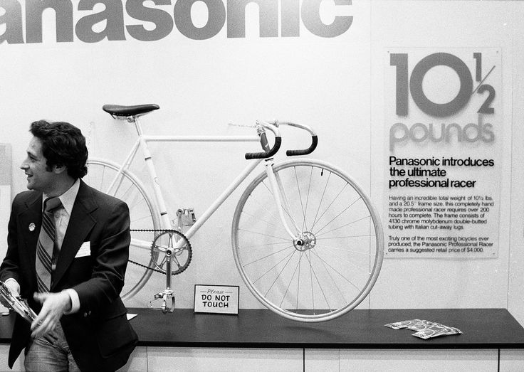 Panasonic introduces the ultimate professional racer