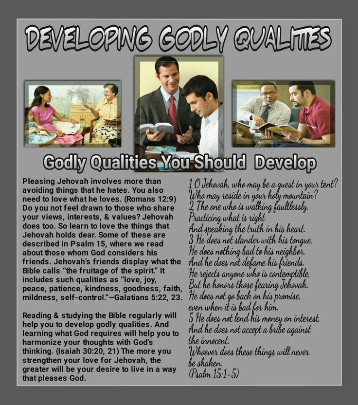 DEVELOPING GODLY QUALITIES//Godly Qualities You Should Develop (Psalm 15:1-5)