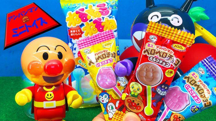 アンパンマン おもちゃアニメ ペロペロチョコとねるねるねるね Anpanman Minitoys & Stopmotion Chocolates...