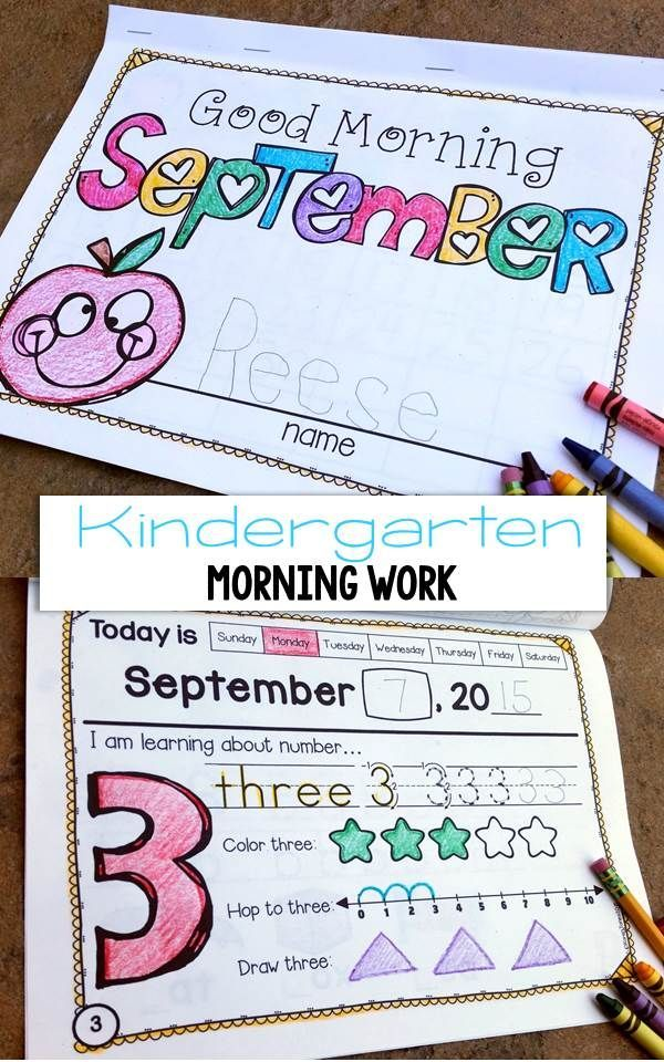 Good Morning Kindergarten. Meaningful, monthly portfolio-style workbook.